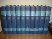 Từ điển bản quyền
